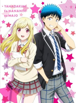 Yamada-kun to 7-nin no Majo (Yamada-kun and the Seven Witches)