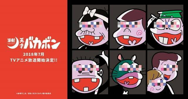 Anime Shinya! Tensai Bakabon công bố OP và ED