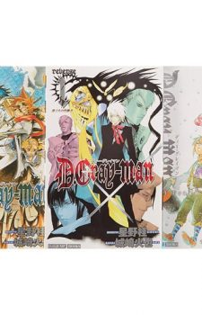 D. Gray-man [Vol.1-3 set]
