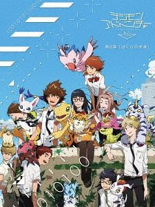 "Digimon Adventure tri. 6 ""Bokura no Mirai"""
