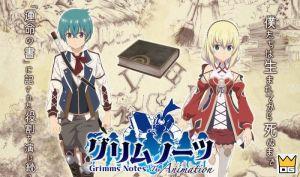 Anime Grimms Notes tung PV đầu tiên giới thiệu diễn viên