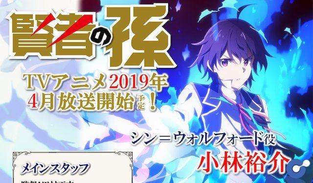 Isekai Light Novel Kenja no Mago Announces Anime for Spring 2019!
