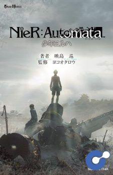 NieR:Automata: Shonen Yoruha