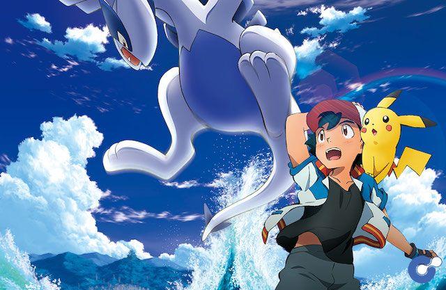 Pokémon the Movie: Minna no Monogatari sẽ công chiếu tại Việt Nam