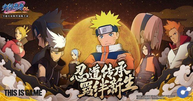 Naruto Online Mobile – Sản phẩm hợp tác của Tencent và Bandai Namco