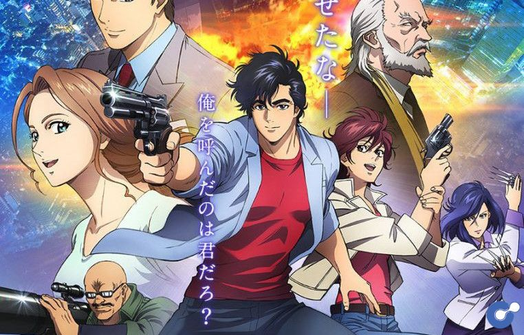 Anime Movie City Hunter: Shinjuku Private Eyes tung trailer thứ 2