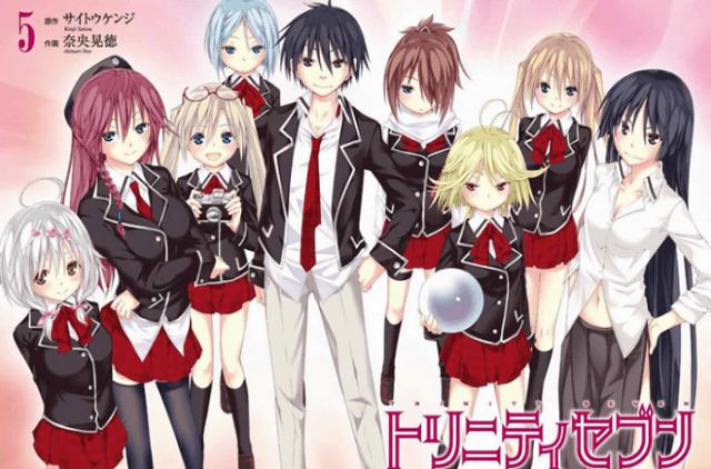 6 Anime tương tự Trinity Seven
