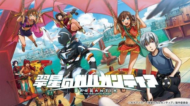Top 10 Anime Mecha cực hay để bạn xem dịp tết Kỷ Hợi