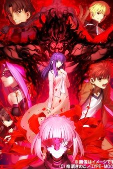 Fate/stay night [Heaven's Feel] II.lost butterfly
