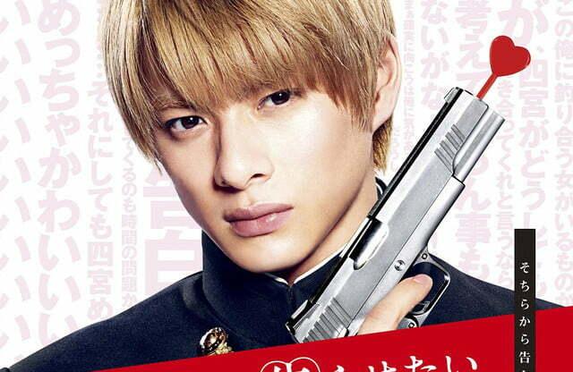 Kaguya-sama: Love is War sẽ có Live-Action vào tháng 9