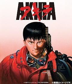 AKIRA 4K Remastered Set
