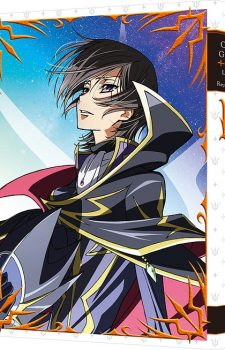 Code Geass: Lelouch of the Re:surrection