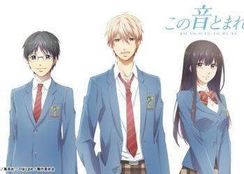 Anime Kono Oto Tomare! sẽ lên sóng vào tháng 10