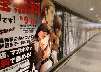 Kỉ niệm 10 năm xuất bản, 29 tập truyện của Attack on Titan đã được phủ kín ga tàu điện ngầm