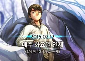 Sau tất cả, Manhwa Con Đường Đế Vương cũng sắp trở lại với phần 3!