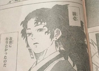 Spoiler Kimetsu No Yaiba tập 176 - Tokito và Genya qua đời, Kokushibo chính thức thất bại