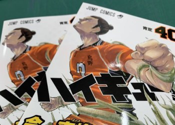 Manga Haikyuu! cán mốc 35 triệu bản in