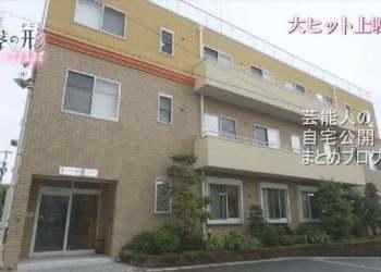 Tin buồn: 1 studio của Kyoto Animation sẽ bị phá huỷ