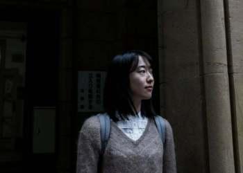 Những nữ sinh bị cô lập ở đại học số một Nhật Bản