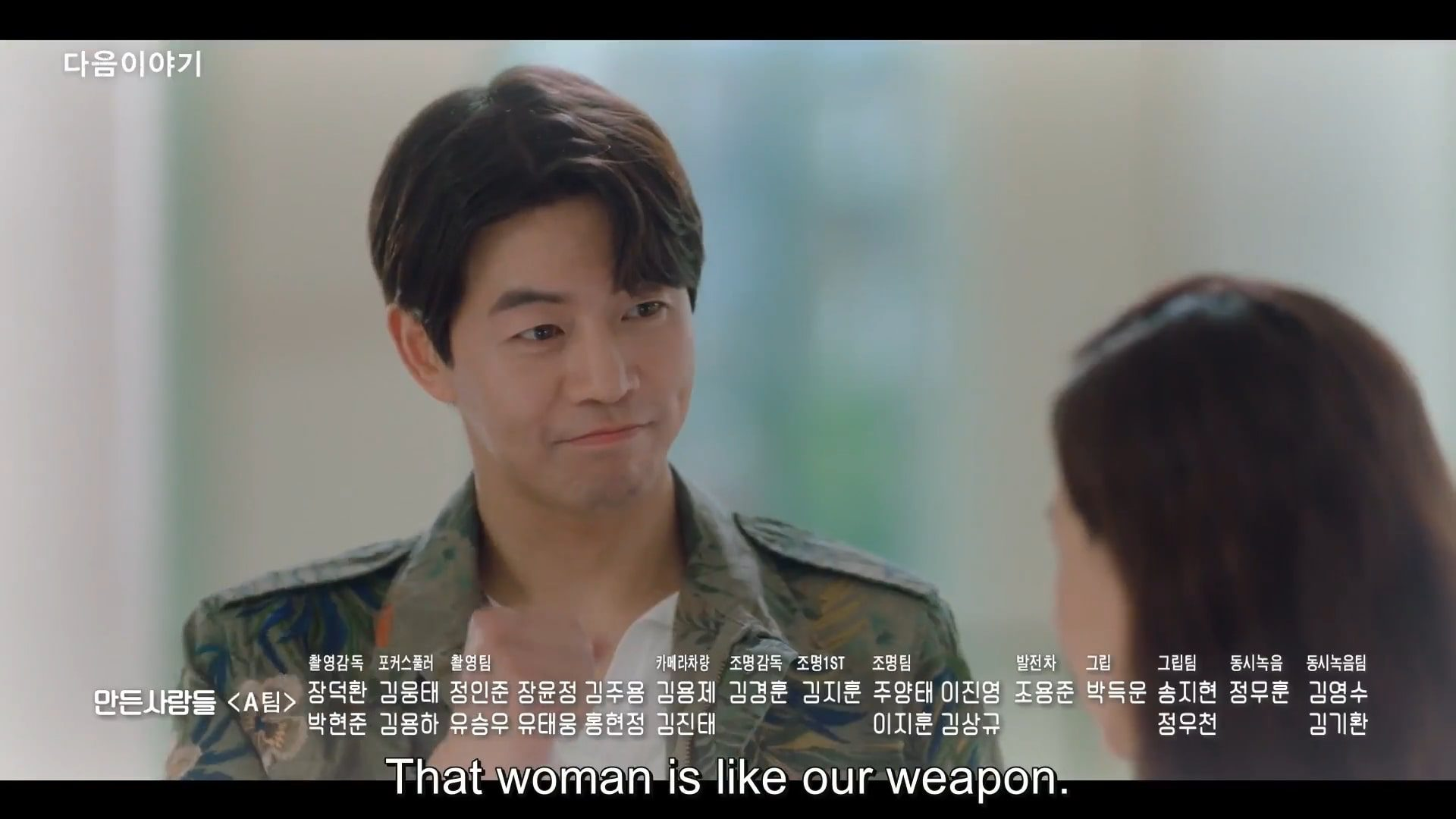One The Woman Episode 4