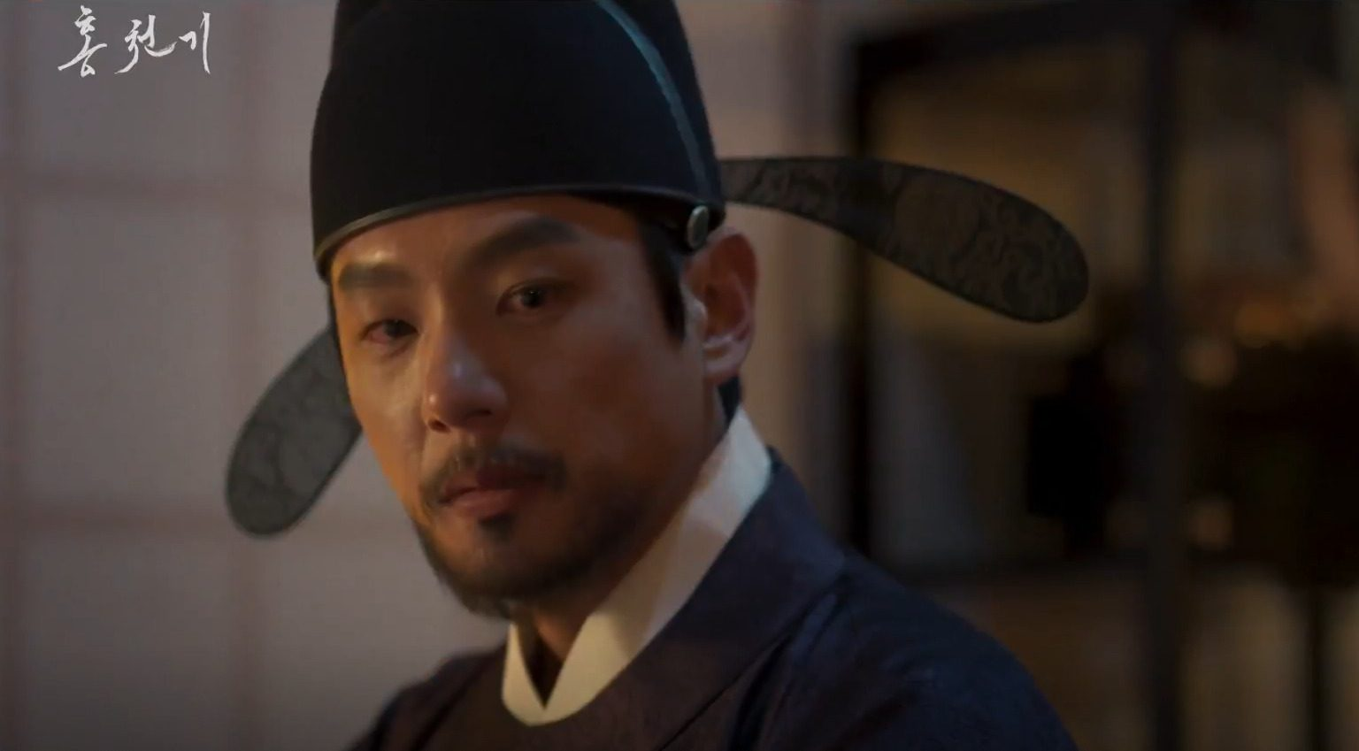 Lovers of The Red Sky Episode 14