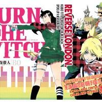Burn the Witch: Tite Kubo manga one shot review
