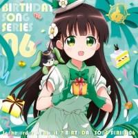 Gochuumon wa Usagi desu ka?? Birthday Song Series 06 Chiya (CV: Satomi Sato)