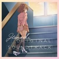 Kawaikereba Hentai demo Suki ni Natte Kuremasu ka? Original Soundtrack