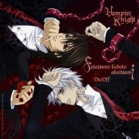 Vampire Knight OP Single - Futatsu No Kodo To Akai