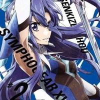 Senki Zesshou Symphogear XV Bonus CD #2