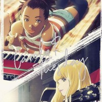 CAROLE & TUESDAY Supporting Tracks Vol.1