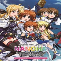 Mahou Shoujo Lyrical Nanoha Character Song Complete BOX