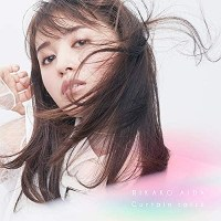 Rikako Aida - Curtain raise (1st Album)