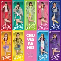 Girls2 - CHUWAPANE! (Mini Album)