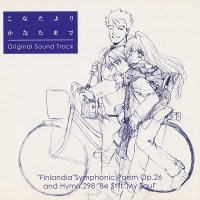 Konata Yori Kanata Made Original Sound Track