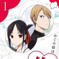 Kaguya-sama wa Kokurasetai? ~Tensaitachi no Ren'ai Zunousen~ Original Soundtrack vol.1