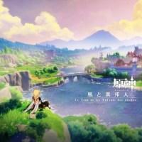 [Game] Genshin - Kaze to Kotokunibito: Le Vent et les Enfants des étoiles