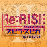 Gundam Build Divers Re:Rise 2nd Season ED Single - Re:RISE -e.p.- 2 / Spira Spica