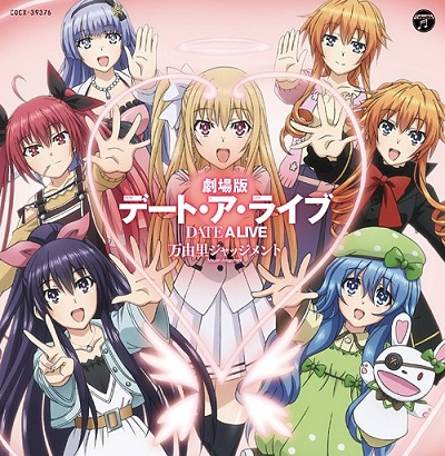 "Date A Live Movie: Mayuri Judgment Character Song Album ""Music Judgement"""