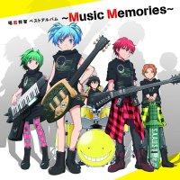 Ansatsu Kyoushitsu Best Album ~Music Memories~