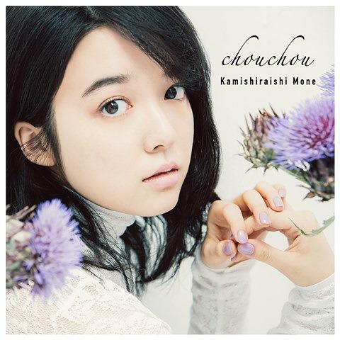 Mone Kamishiraishi  - Chouchou (Debut Mini Album)