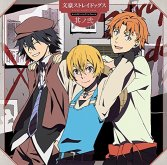 Bungo Stray Dog Character Song Mini Album 2