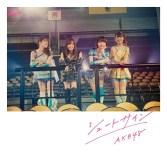 AKB48 – Shoot Sign (Single)