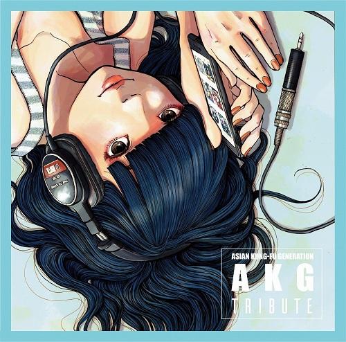 Asian kung fu generation loop and loop mp3