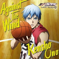 Kensho Ono – Against The Wind (Single)