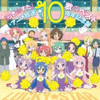 Lucky☆Star Uta no Best - Anime Series 10th Aniversary CD -
