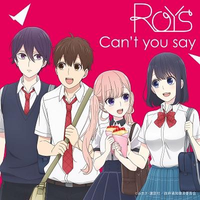 Koi to Uso ED Single - Can't you say