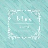 (C96) Kano – blue (1st Vocaloid Album)