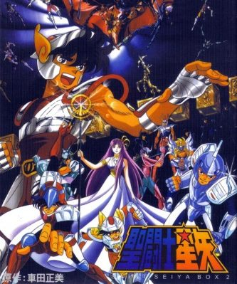 Saint Seiya OST [Music Collection]