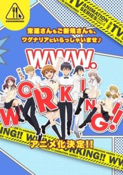 www-working